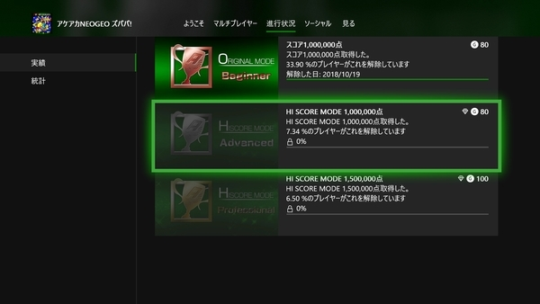 f:id:bakafutomon:20181210214550j:image