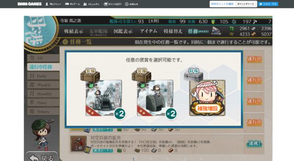 f:id:bakafutomon:20190218001130p:image