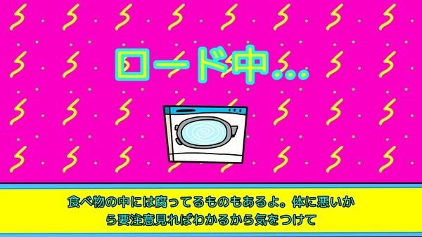 f:id:bakafutomon:20190430143625j:image