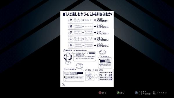 f:id:bakafutomon:20190505155217j:image