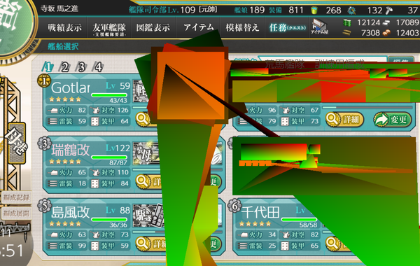 f:id:bakafutomon:20190612172636p:image