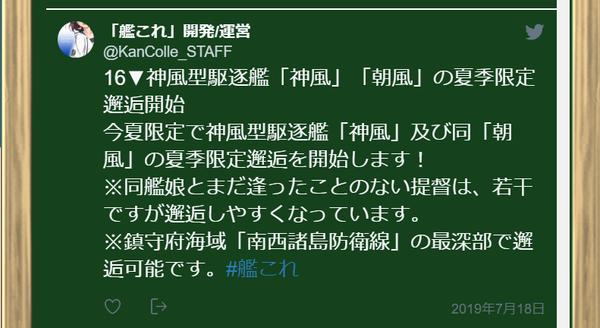 f:id:bakafutomon:20190722233532p:image