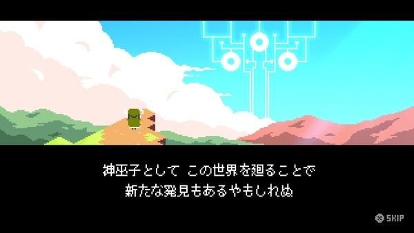 f:id:bakafutomon:20190913220919j:image