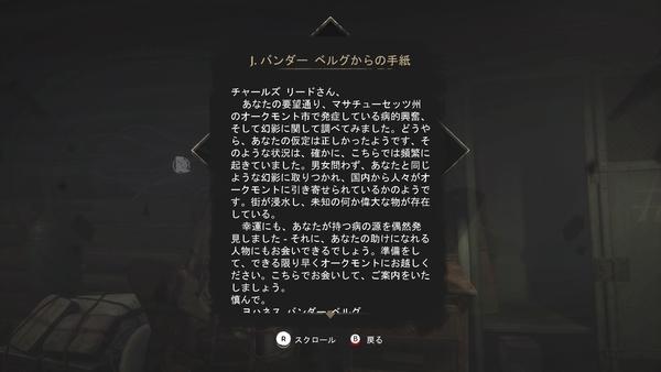 f:id:bakafutomon:20190915205637j:image
