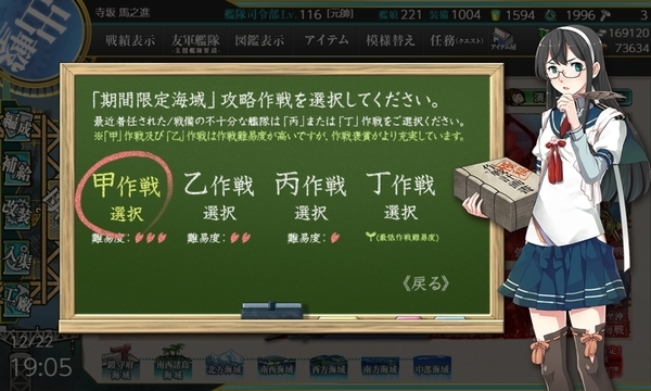f:id:bakafutomon:20191223224734j:image