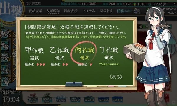 f:id:bakafutomon:20200105213720j:image