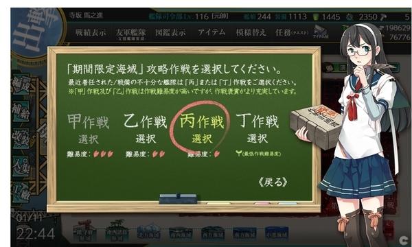 f:id:bakafutomon:20200112182931j:image