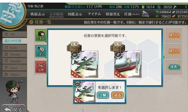 f:id:bakafutomon:20200217233743j:image