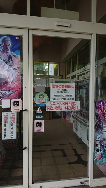 f:id:bakafutomon:20200720115224j:image