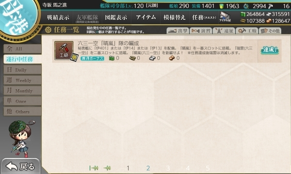 f:id:bakafutomon:20201205201225j:image