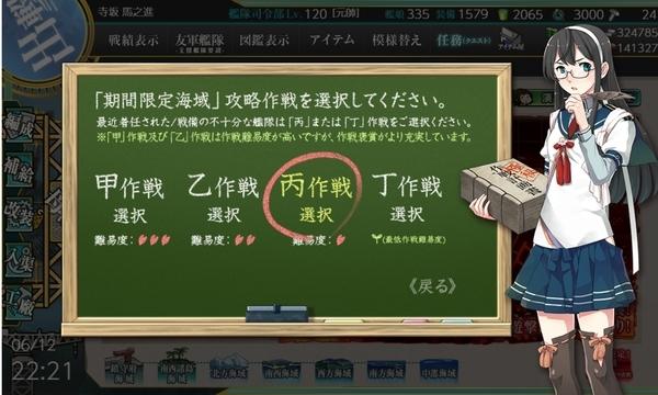 f:id:bakafutomon:20210613194939j:image