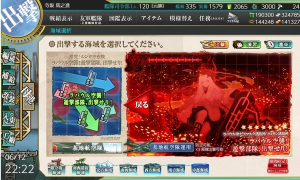 f:id:bakafutomon:20210613222010j:image