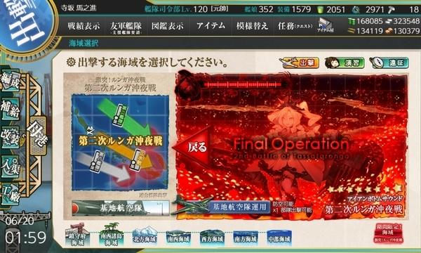 f:id:bakafutomon:20210620114755j:image