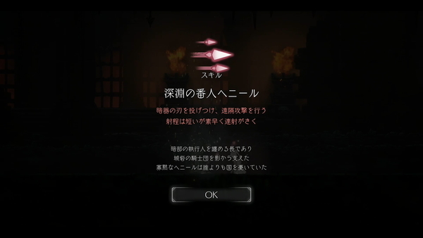 f:id:bakafutomon:20210724215859j:image