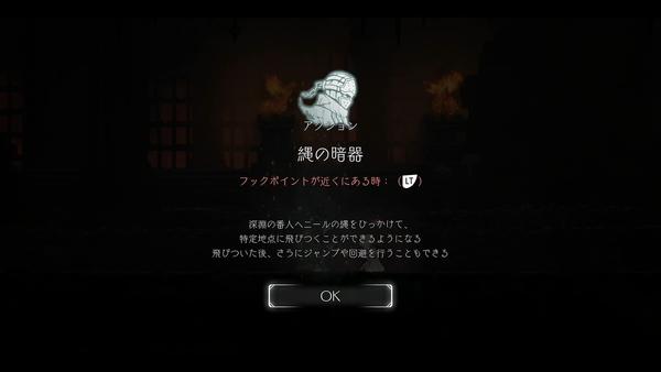 f:id:bakafutomon:20210724215920j:image