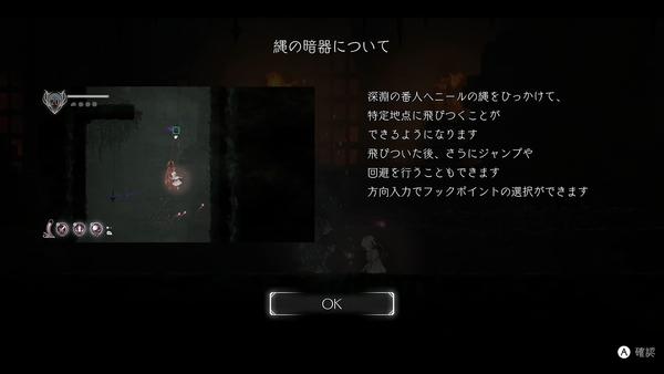 f:id:bakafutomon:20210724215944j:image