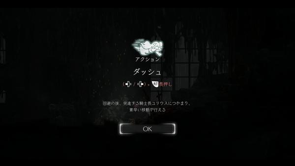 f:id:bakafutomon:20210726203713j:image
