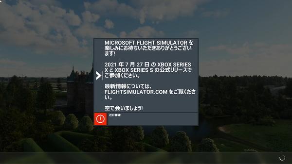 f:id:bakafutomon:20210727204148j:image