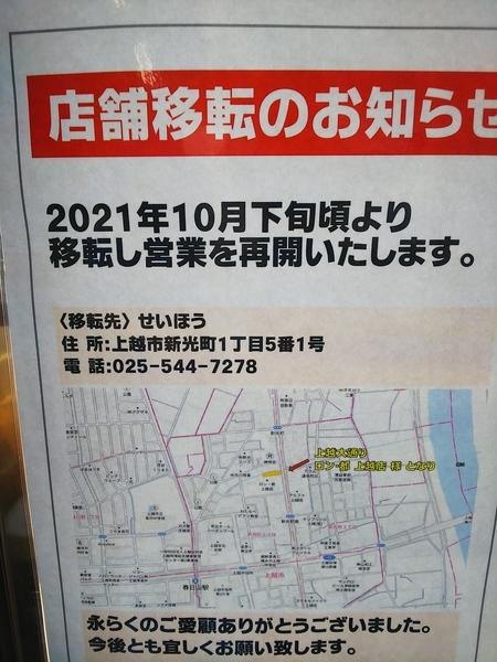 f:id:bakafutomon:20210920115413j:image