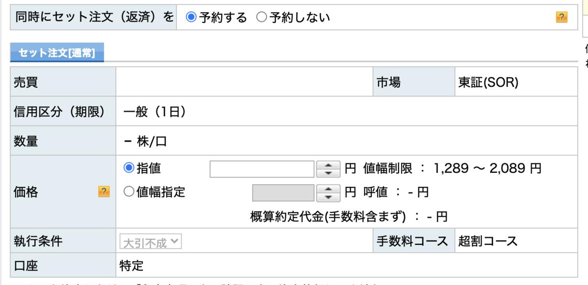 f:id:bakakabu:20200708104825p:plain