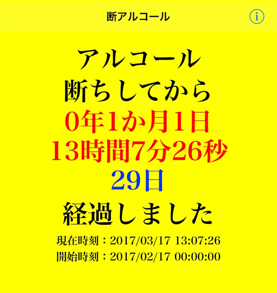 f:id:bakakosan:20170317131152j:image