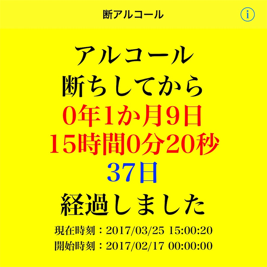 f:id:bakakosan:20170325150057j:image