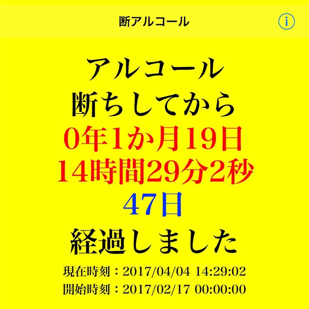 f:id:bakakosan:20170404172807j:image