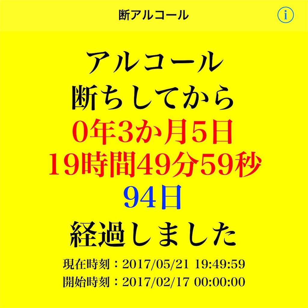 f:id:bakakosan:20170521195822j:image