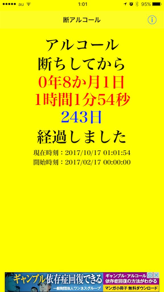 f:id:bakakosan:20171017012541p:image
