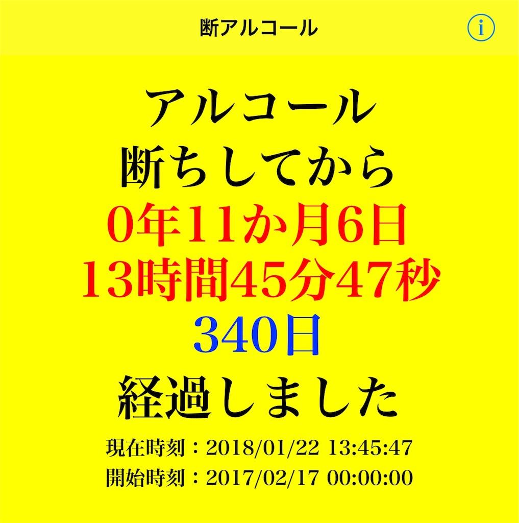 f:id:bakakosan:20180122140018j:image