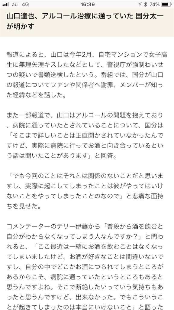 f:id:bakakosan:20180426170844p:image