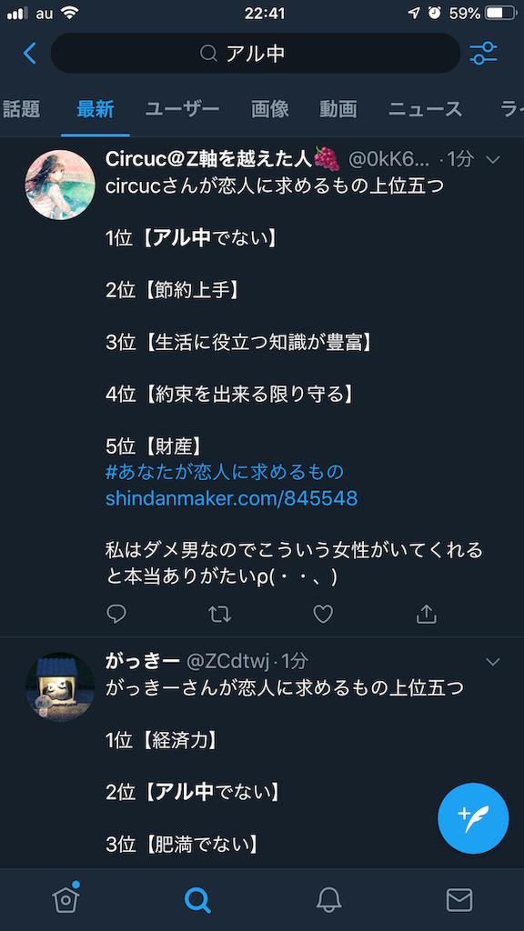 f:id:bakakosan:20181120225548p:image