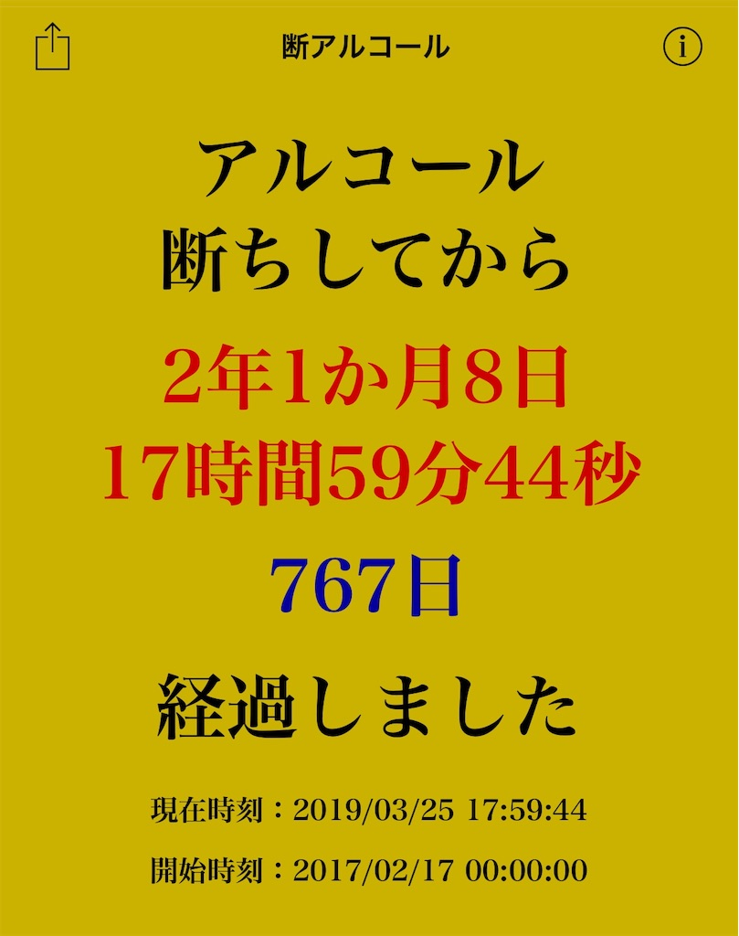 f:id:bakakosan:20190325180806j:image