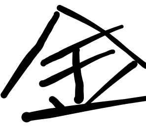 f:id:bakappi:20210305000226p:plain