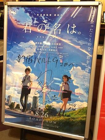 f:id:bakatakao:20160929101121j:plain