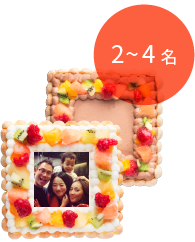 f:id:bake-pictcake:20170224152303p:plain