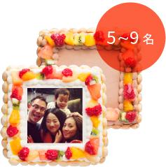 f:id:bake-pictcake:20170224152347p:plain