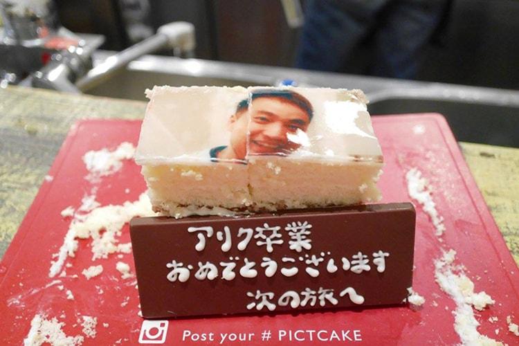f:id:bake-pictcake:20170224162125j:plain