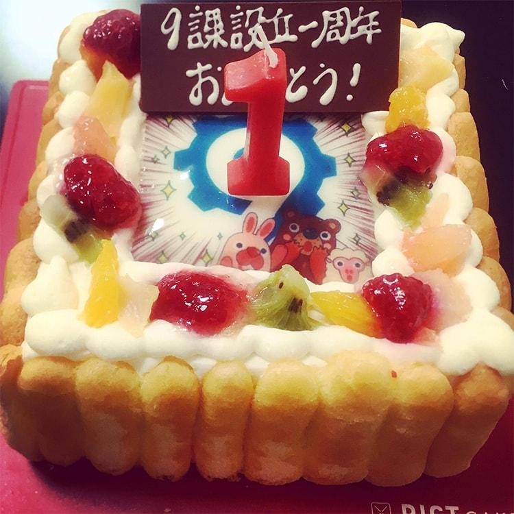 f:id:bake-pictcake:20170224171924j:plain