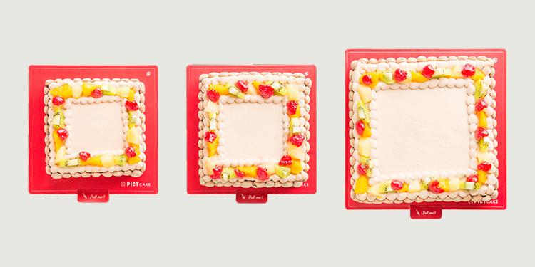 f:id:bake-pictcake:20170224173359j:plain