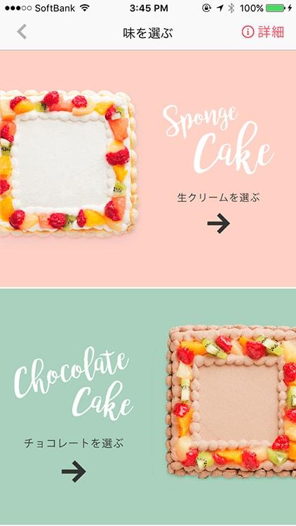 f:id:bake-pictcake:20170224180907j:plain