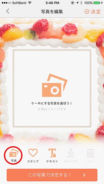 f:id:bake-pictcake:20170224180909j:plain