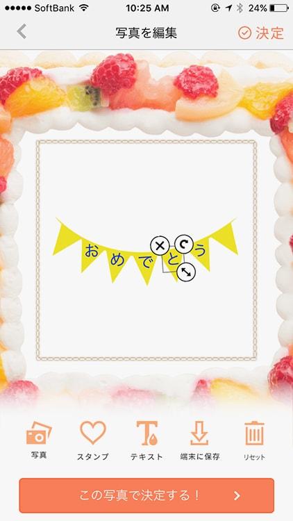 f:id:bake-pictcake:20170224180921j:plain