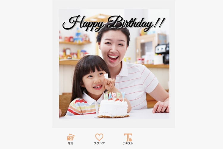 f:id:bake-pictcake:20170224184127j:plain