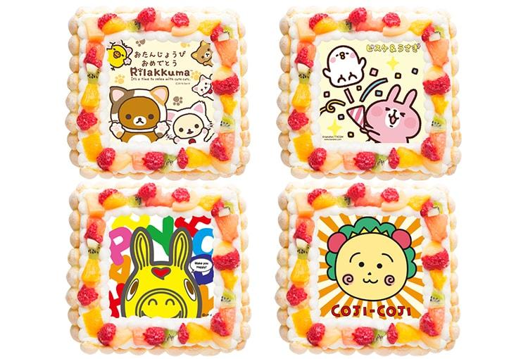 f:id:bake-pictcake:20170224184927j:plain