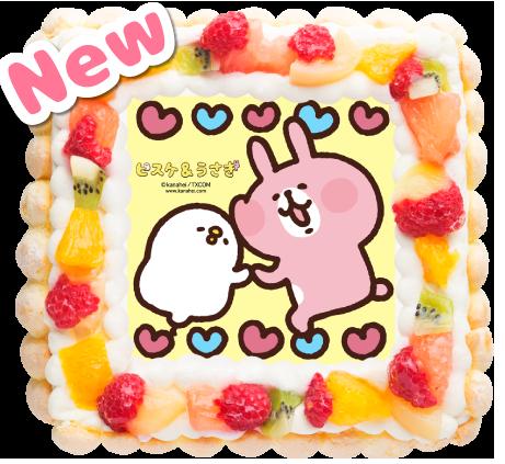 f:id:bake-pictcake:20170302120418p:plain