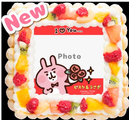 f:id:bake-pictcake:20170302120423p:plain