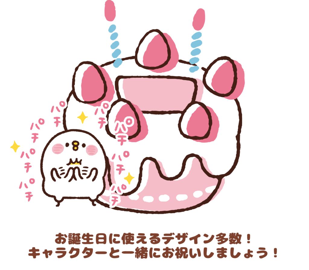 f:id:bake-pictcake:20170302122215p:plain