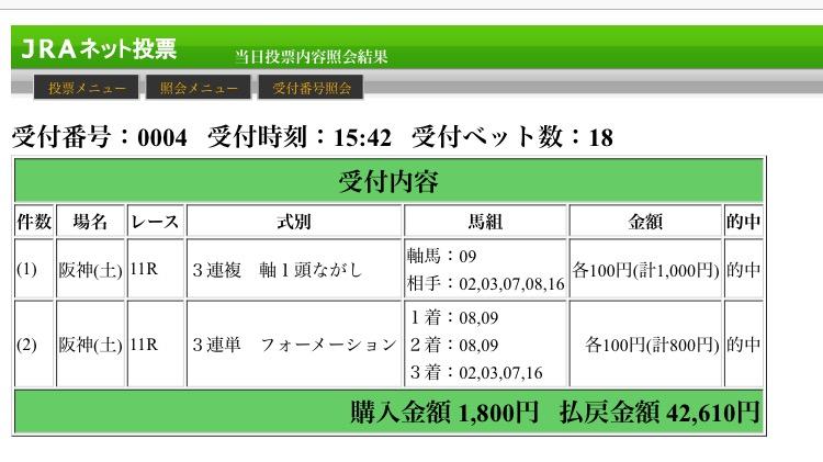 f:id:bakenbaka:20161217172625p:plain