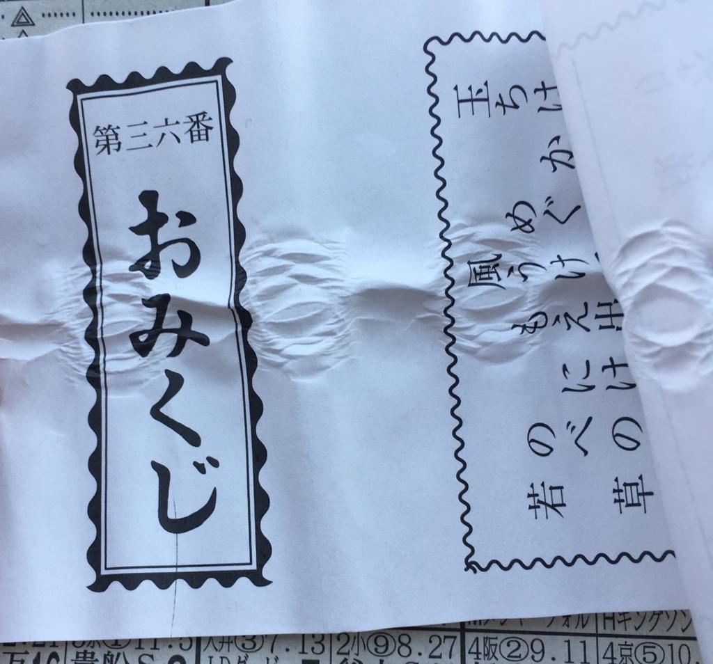 f:id:bakenbaka:20170502201635j:plain
